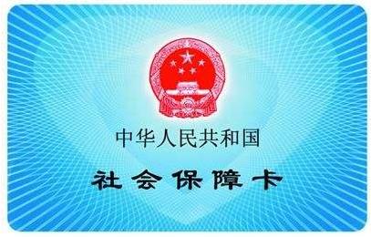 深圳积分入户需要社保
