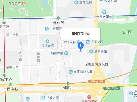 福田成人高考辅导班百度地图