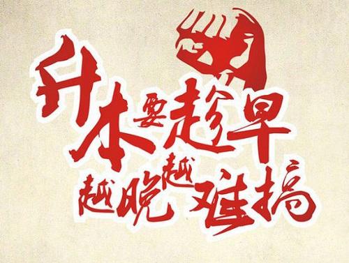 深圳成人高考专升本需要几年