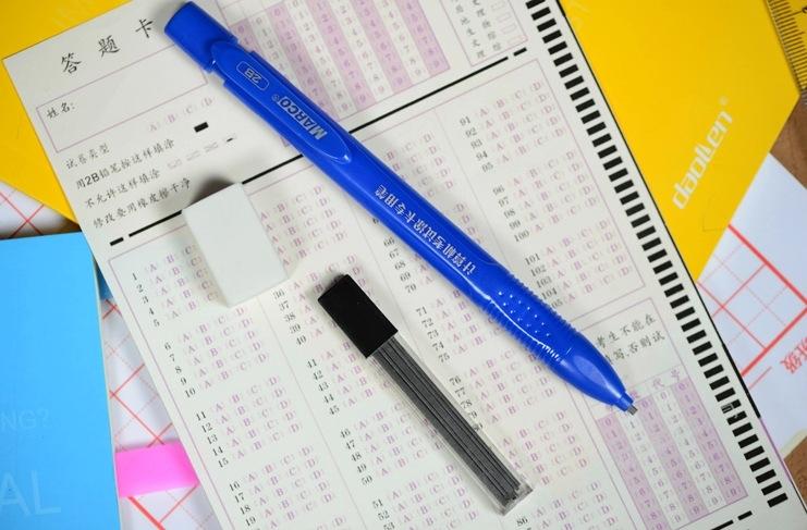 成人高考考试使用2B铅笔