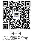深圳在职学习微信公众号