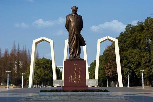 湘潭大学成人高考