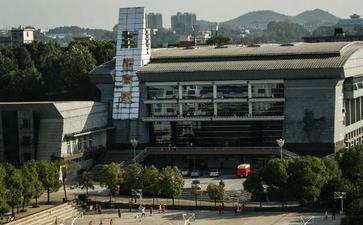 湖南工业大学图书馆