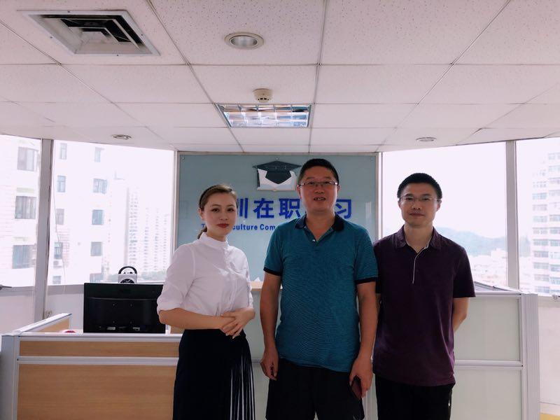 湘潭大学继续教育学院领导莅临深圳在职学习中心