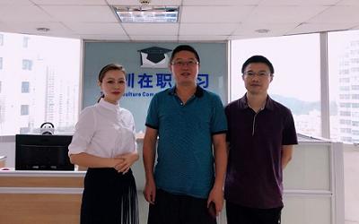 深圳在职学习中心主任和湘潭大学成人教育学院领导