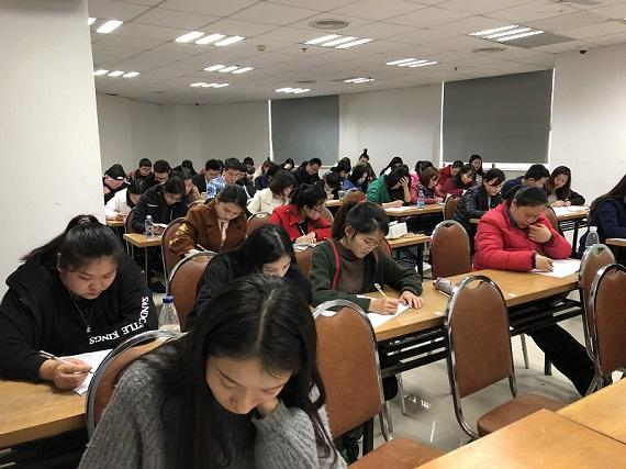 成人高考期末考试