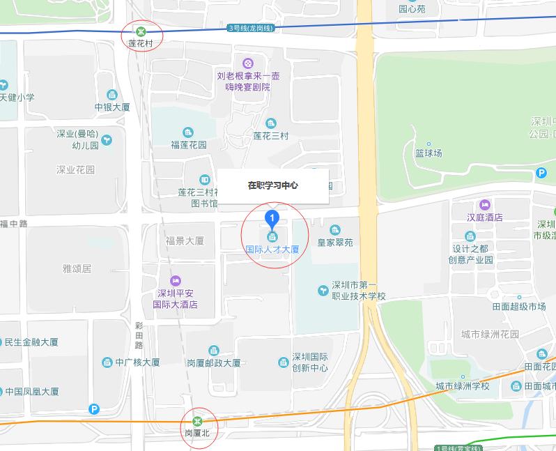 深圳在职学习中心地址百度地图截图