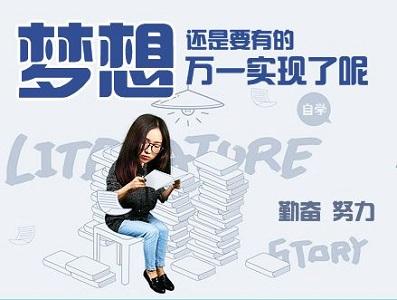 广东省自学考试考场规则
