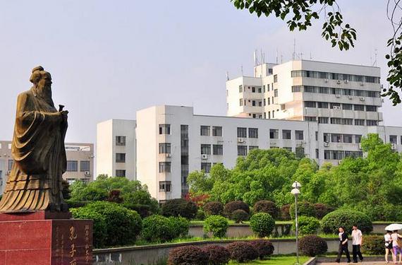 湖南科技大学成人高考招生简章深圳地区