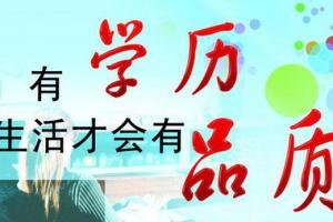 深圳成人高考工商企业管理专业招生简介及招生学校
