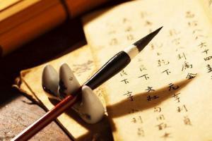 深圳成人高考汉语言文学专业发展前景