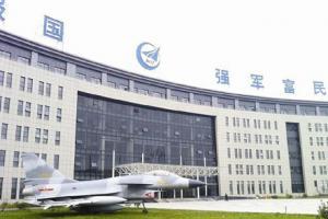 2019年湖南航空工业职工工学院成人高考招生简章