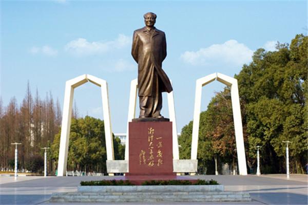湘潭大学1