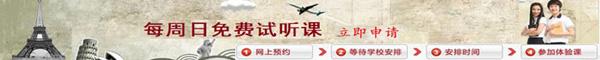 深圳成人高考网