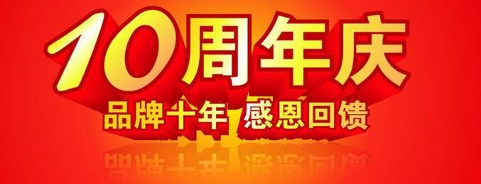 2019年深圳在职中心10周年庆―50万助学金-圆梦计划正式启动